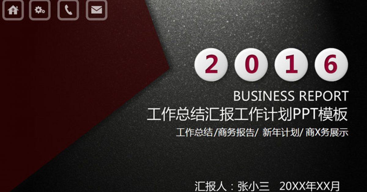 細緻的團隊介紹powerpoint模板下載,共有41張的商務團隊範本免費套用