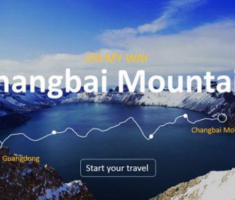 高質量的行程說明powerpoint模板下載,共有7張的旅遊旅行推薦模板