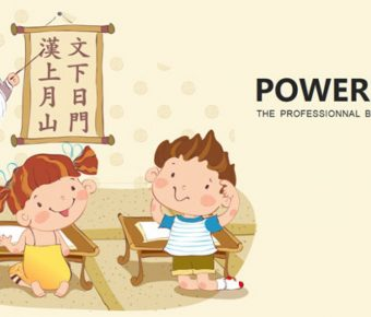 精細的兒童教學powerpoint模板下載,共有20張的教育教學模版推薦