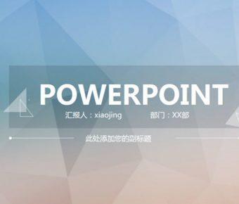 細緻的多邊形powerpoint模板下載,共有12張的淡雅色彩簡報推薦模板