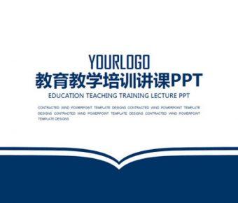精品的翻書效果powerpoint模板下載,共有30張的教育教學免費推薦