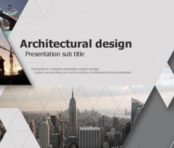 細緻的建築施工powerpoint模板下載,共有20張的建築地產免費套用