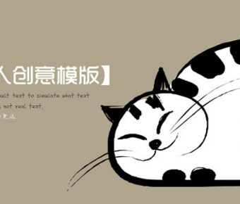 高質量的小貓powerpoint模板下載,共有27張的動物模板免費套用