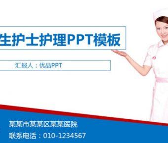 齊全的醫院宣傳ppt模板下載,共有36張的醫學醫療模版推薦