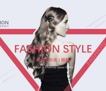 高質感的女性時尚powerpoint模板下載,共有23張的精美模板免費套用