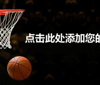 創作感的籃球教學powerpoint模板下載,共有26張的體育運動推薦樣式