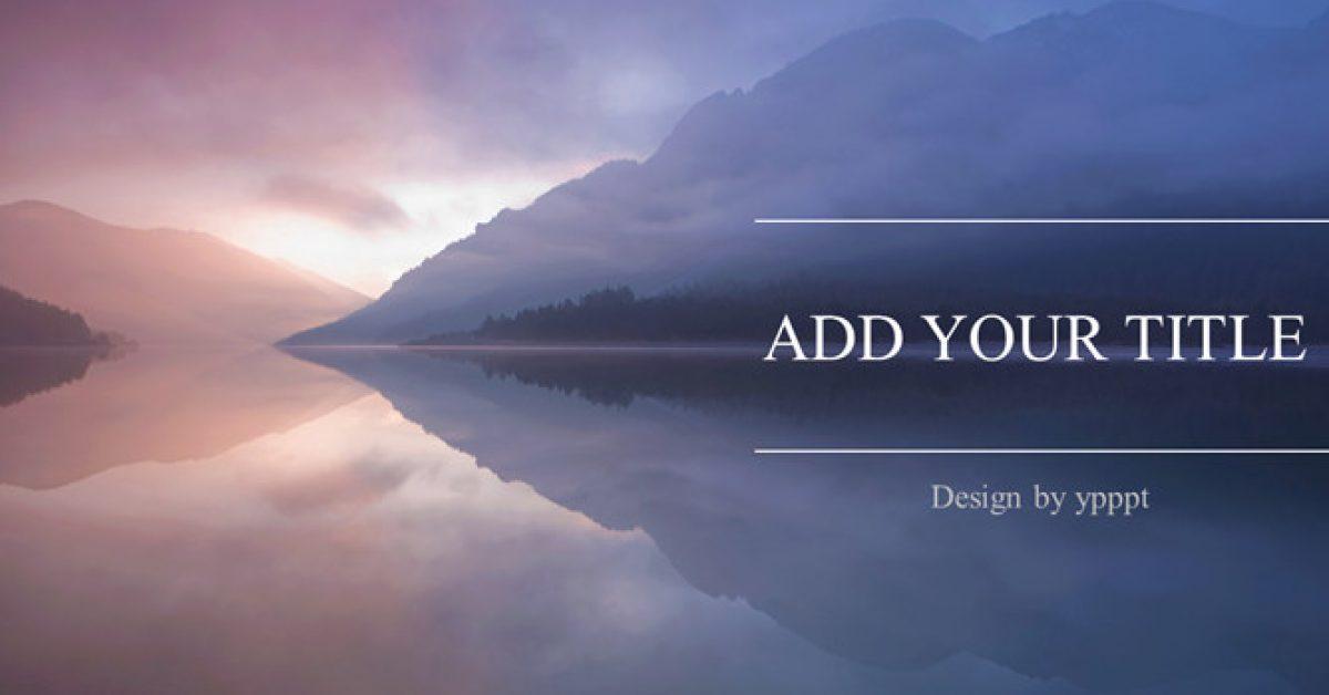 創作感的風景powerpoint模板下載,共有18張的自然風景推薦主題