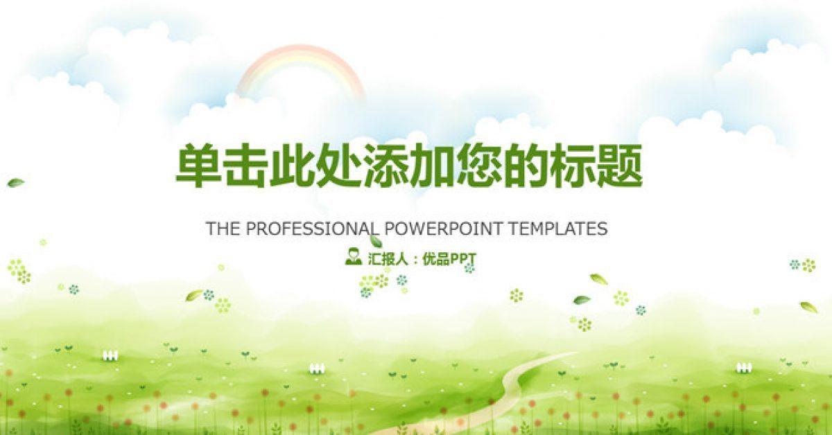 高品質的綠色powerpoint模板下載,共有26張的自然風景推薦樣式