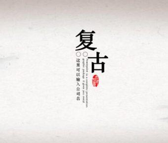 有設計感的古典風powerpoint模板下載,共有26張的中國風模版推薦