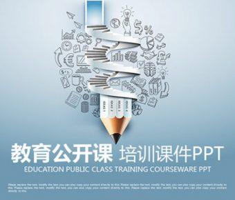精品的年度課程powerpoint模板下載,共有26張的教育教學推薦下載