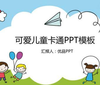 創作感的兒童書powerpoint模板下載,共有27張的卡通模板模板樣式