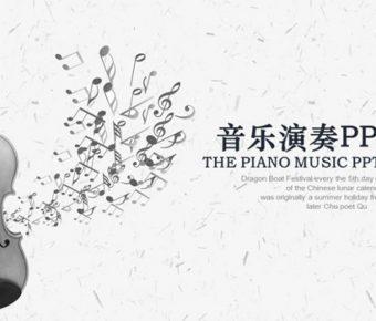 很棒的小提琴powerpoint模板下載,共有25張的影視音樂免費下載