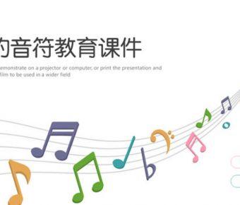 優秀的音樂課powerpoint模板下載,共有25張的教育教學免費推薦
