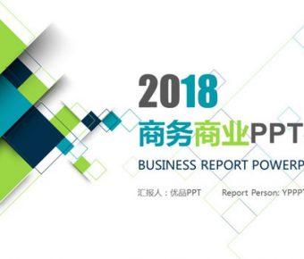 精美的商務商業powerpoint模板下載,共有25張的市場分析簡報推薦範例