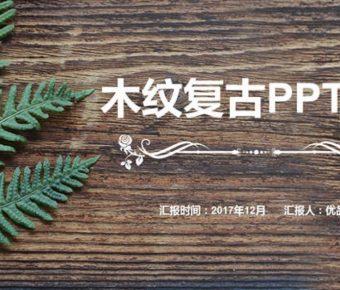 高質感的復古木紋ppt模板下載,共有16張的植物模板免費套用