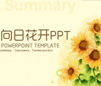 很棒的向日葵powerpoint模板下載,共有25張的植物模板推薦模板