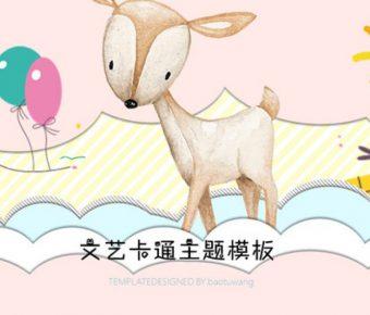 精美的動物插畫powerpoint模板下載,共有23張的卡通模板免費下載