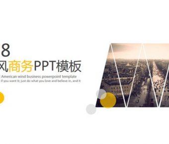 精品的商業雜誌powerpoint模板下載,共有28張的國外雜誌簡報推薦主題