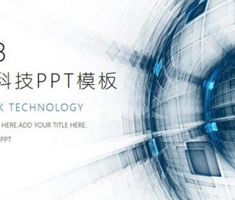 不錯的網路科技powerpoint模板下載,共有24張的網絡科技模版推薦