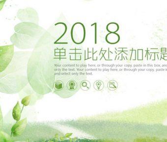 齊全的多功能powerpoint模板下載,共有32張的植物模板免費下載