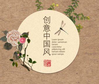 精緻的創意復古powerpoint模板下載,共有25張的中國風模板樣式