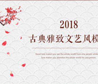 高質感的古典powerpoint模板下載,共有24張的中國風推薦主題