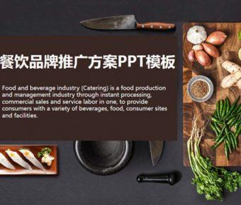 精細的市場分析powerpoint模板下載,共有44張的美食水果推薦主題