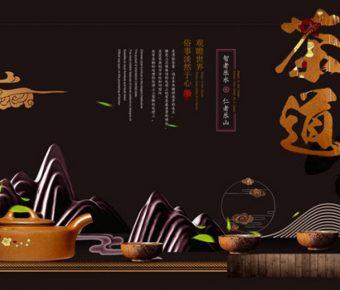無暇的茶藝介紹powerpoint模板下載,共有26張的中國風免費套用