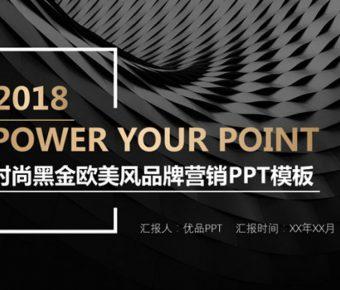 高品質的商業powerpoint模板下載,共有24張的商務模板免費套用